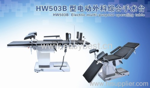 Electic multi-purpose operating table