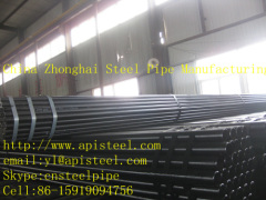 EN10204 3.1 Seamless Pipe|| EN10204 3.1 Seamless Pipes|| API 5L Black Steel Pipe