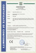 LVD certificate of LED bulb 1