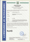 Rohs certificate of LED bulb 1