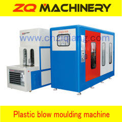 pmma lamp shade blow molding machine