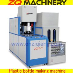 pet 5 gallon blowing molding machine