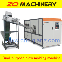 automatic pet blow mould machine