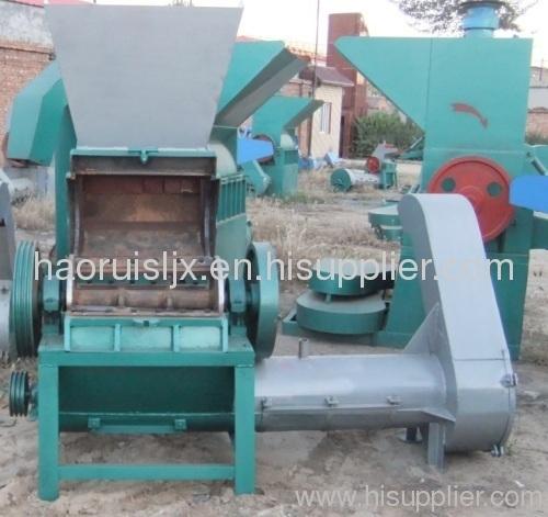 China plastic shredder/crusher High Capacity