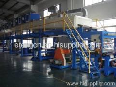 Eteng Company limited