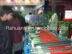 Non-woven Ziplock Bag Making Machinery