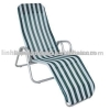 aluminium tube beach chair