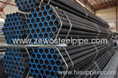 Hot Rolled Seamless Round Pipe