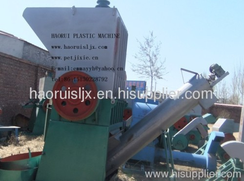 waste PET bottle recycling machine 120 type pulverizer
