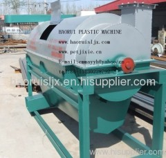 force dryer waste plastic washing machine