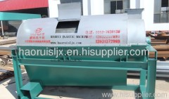 powerful PET bottle recycling machine dryer