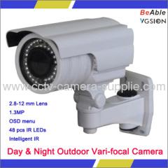 600TVL Waterpoof Camera Day Night Outdoor Vari-focal Camera