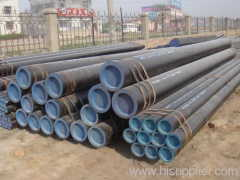 STD COLD DRAWN PIPE 219MM