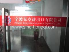 Ningbo Hongzhuo Import & Export Co.,Ltd