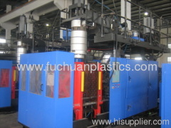 Qingdao Fuchuan Plastics Co.,ltd
