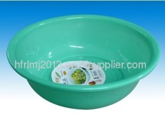 Various Colored Round Plastic Washing Basin