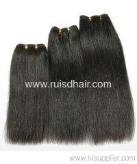 Wholesale machine weft hair / hair weaves