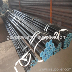 seamless carbon steel pipe in china