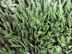 Chinese Synthetic turf Supplier