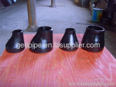 carbon seamless steel reducer