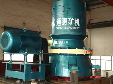 PL cone crusher machine