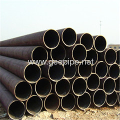 china hot rolled seamless steel pipe