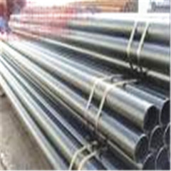 china alloy steel seamless steel pipe