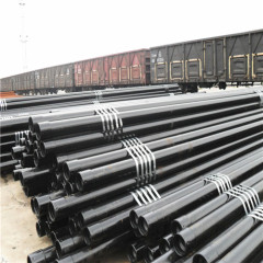 china seamless alloy steel pipe