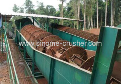 Mineral ore washing benefciation