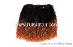 Afro curl machine weft