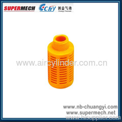 SU TYPE Series Plastic air silencer