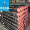 Oil Drill Pipe- manufacture