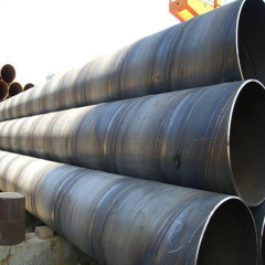china carbon steel Spirally Submerged Arc Welded pipe DN200