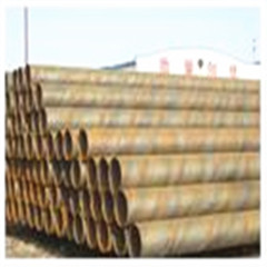 ASME alloy steel spirally submerged arc welded steel pipe