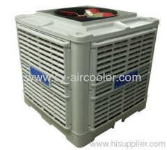 popular in 2013 canton fair big plastic new evaporative air cooler