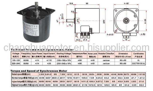 Ac synchronous motor cheap 60ktyz manufacturer from china for Ac synchronous motor manufacturers