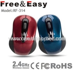 usb 2.0 wireless silent mouse driver