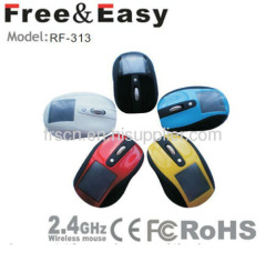 China novelty solar power wireless mouse