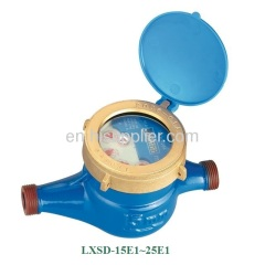 High Sensitive (Anti-dripping) Water Meter