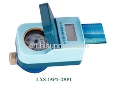 IC card ,digital water meter,smart water meter,prepaid water meter