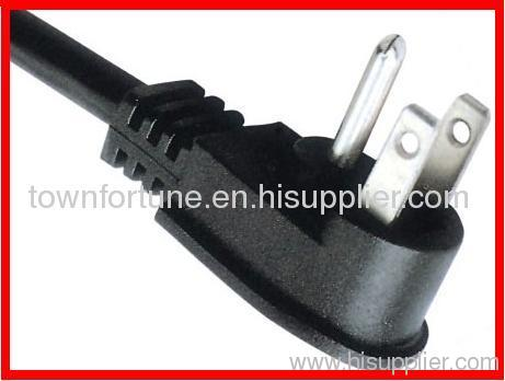 American N5-15P plug with cords