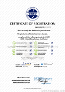 GMC certificate audited by TUV