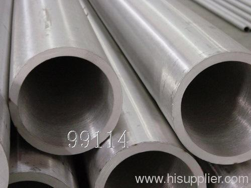 Galvanized Hot Rolled Round Seamless Steel Pipe