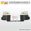 pnomatik pneumatical component air units air control element solenoid valve valves airtac 4V320-10