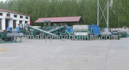 fruitful PET Recycling Machine