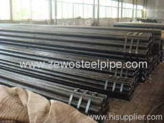 SCH80 BLACK BOILER STEEL TUBE