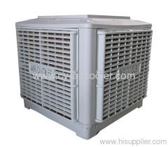 China Inverter Axial Evaporaitve Air Cooler 18000CMH