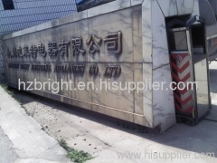 Hangzhou Bright Appliance Co., Ltd