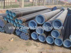 Top Supplier of Carbon Steel Pipe