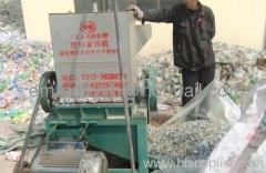Plastic Shredder Machine China Manufacturer